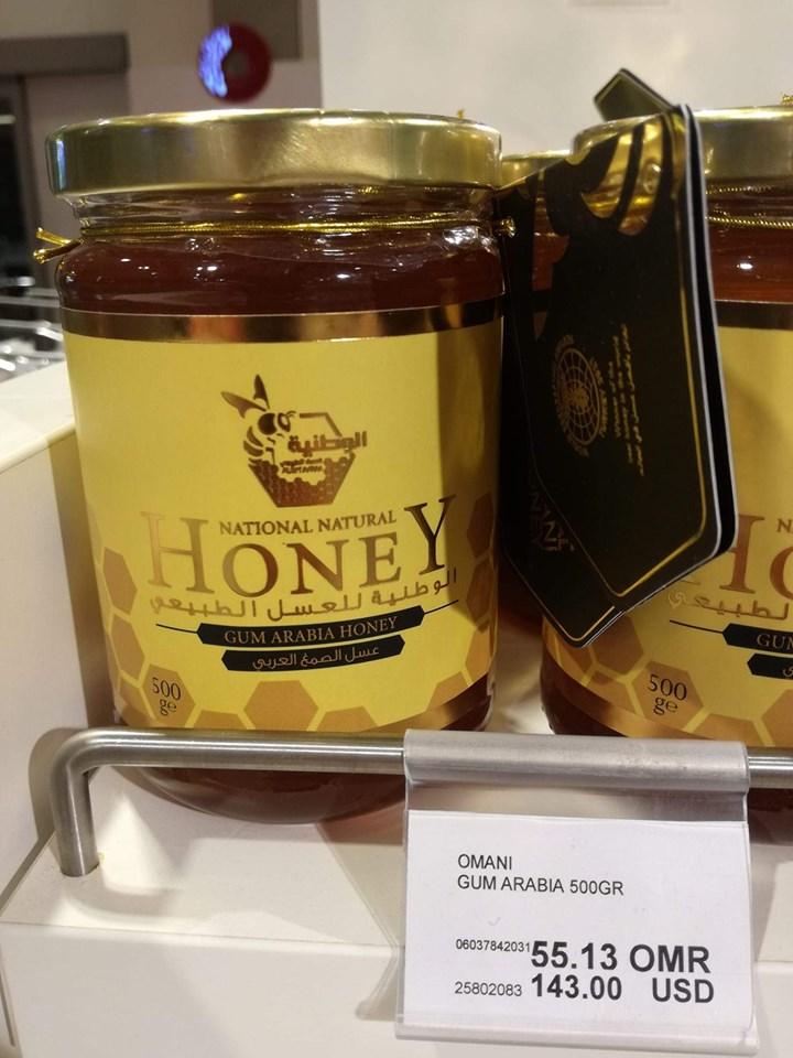 Borcanul cu miere de 143 de dolari sau visul arab al apicultorilor români